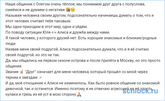 Юля Теплова. Не утратьте великое чувство любви