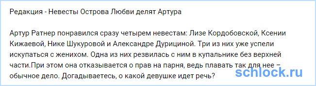 Хорошие новости от Донцовой