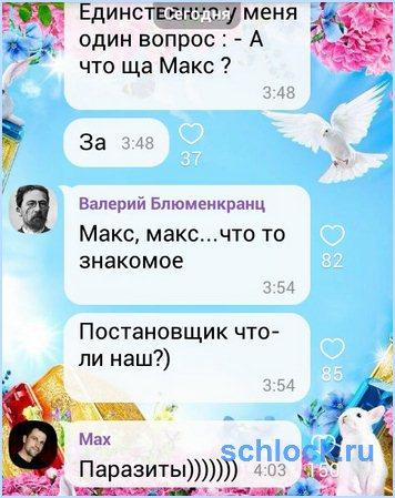 Любовь с Донцовой отменяется?