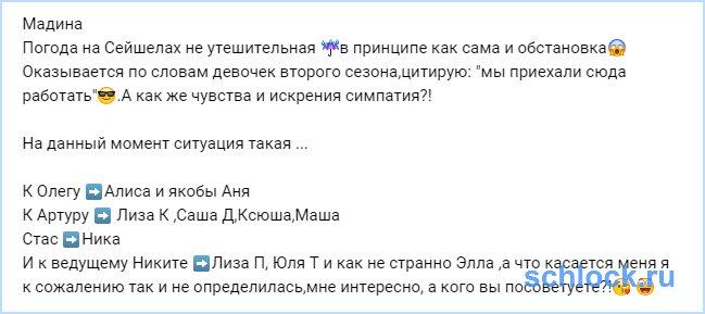 Новости от Мадины Кузаевой (9 ноября)