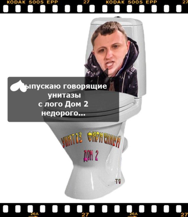 toizh5m3jwg