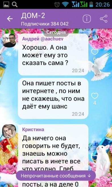 vwq4udemv4w