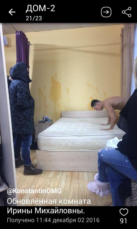Барзиков оставил Донцову без крыши над головой!