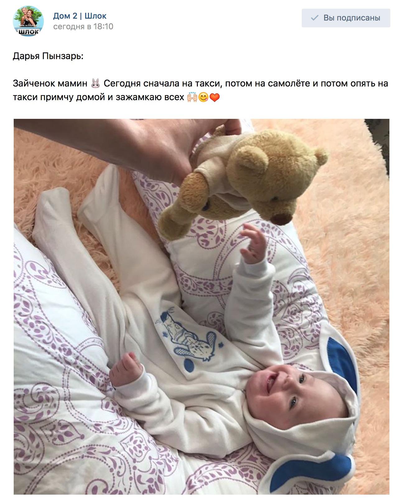 Дарья Пынзарь. Зайчонок мамин ?