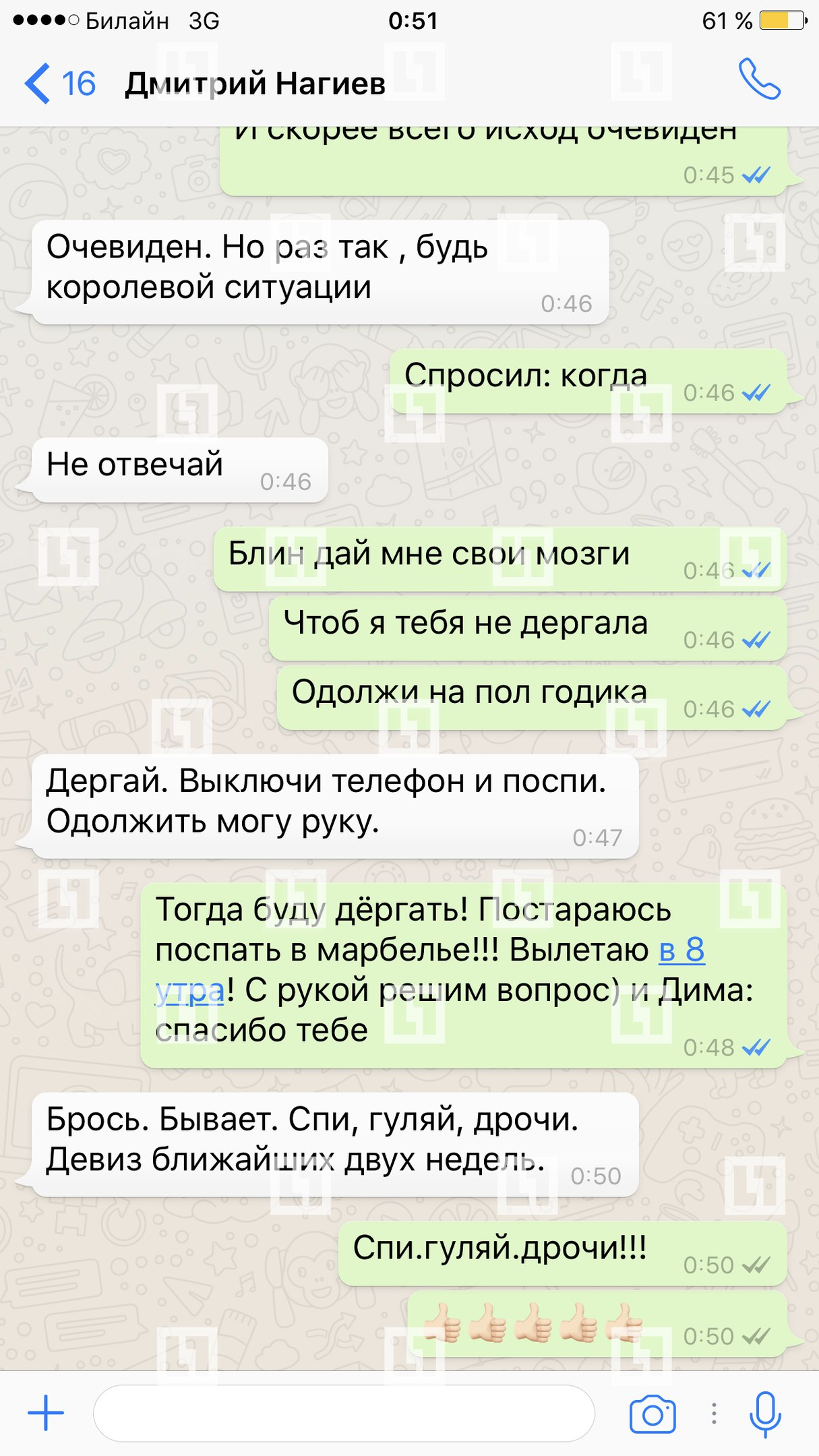 Ольга Бузова & Дмитрий Нагиев.. Во что вы верите ?