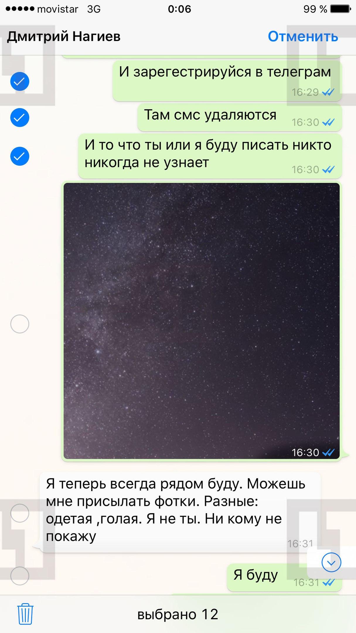 lqizg3utgmy