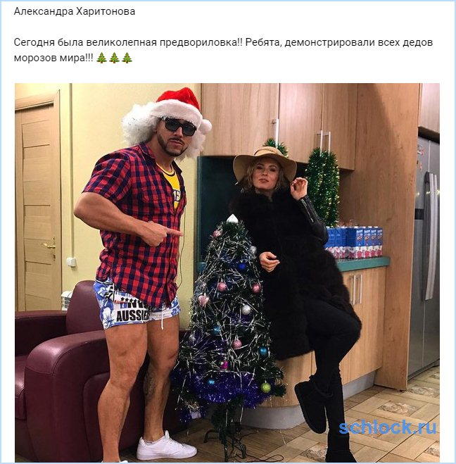 Новогодняя предвариловка