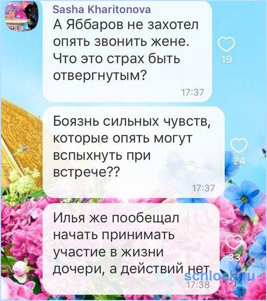 Яббаров снова не сдержал обещание!