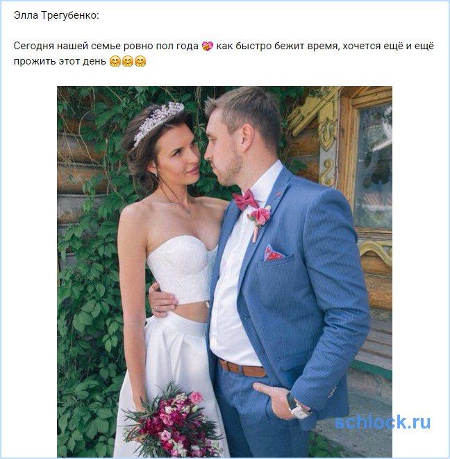 Сухановой хочется еще!