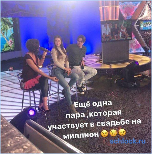 Артемова и Кузин стали участниками