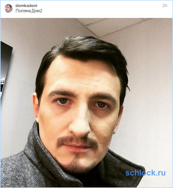 dom2 ru новости и слухи 16 Дом 2. Последние эфиры, новости и слухи. Смотреть онлайн.