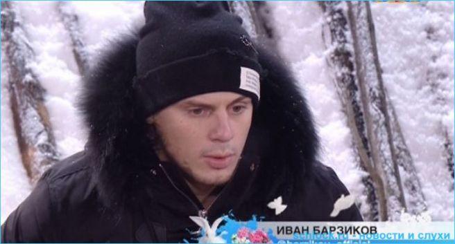 Барзиков нашелся - на поляне дома 2?