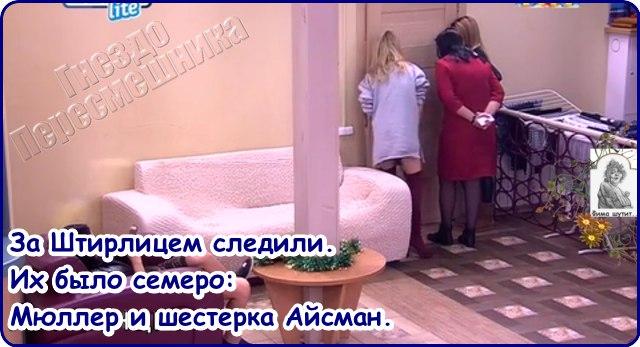 Шутки-юмора от Фимы (27 января)