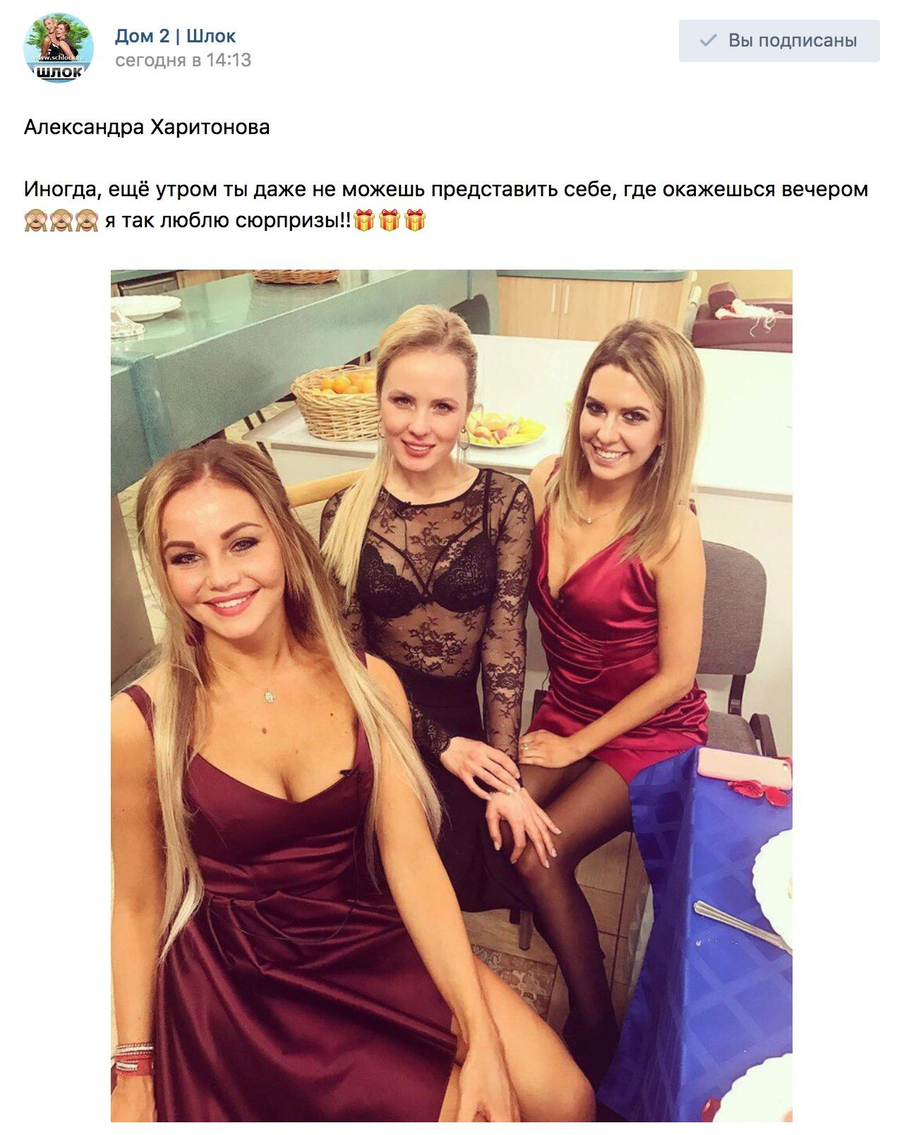 Александра Харитонова. Иногда...