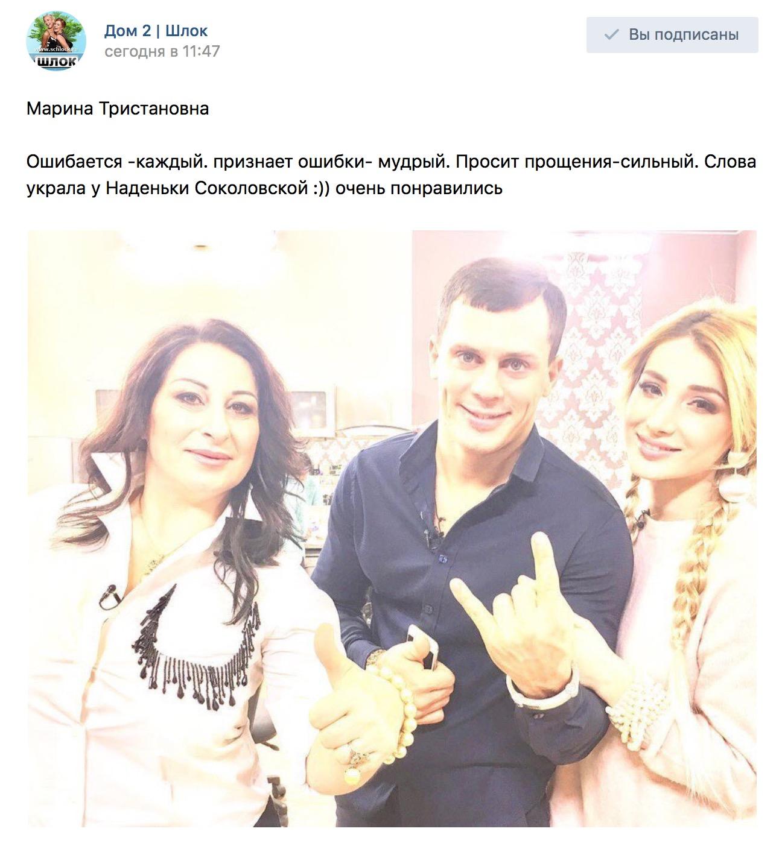 Слова украла у Наденьки Соколовской