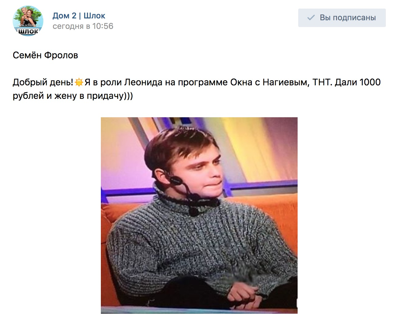 Дали 1000 рублей и жену в придачу