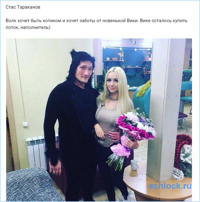 Андрею Наумову нужен лоток и наполнитель