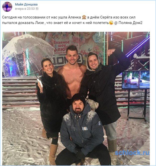Донцова и чуток новостей