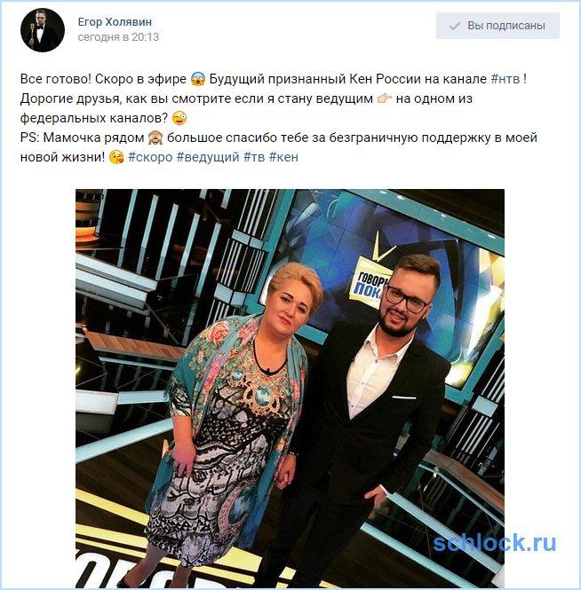 Сайт города бронницы московской области новости