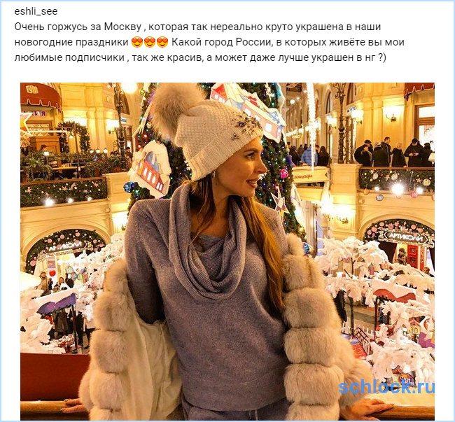 Элла Суханова интересуется...