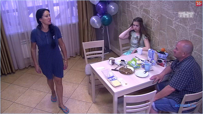http://www.schlock.ru/wp-content/uploads/2017/01/sshot-1331.jpg