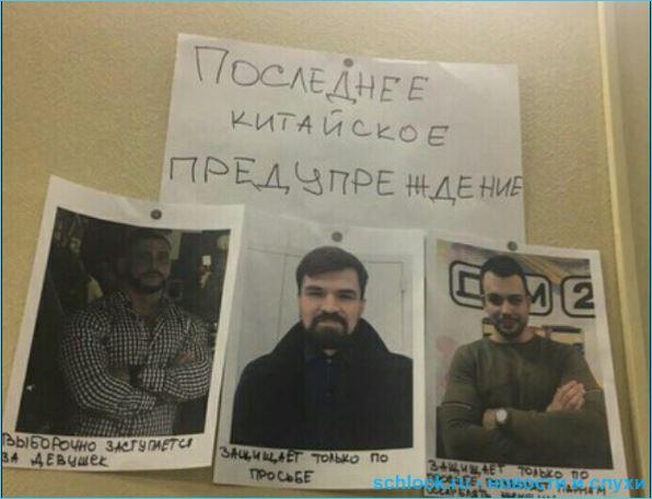 http://www.schlock.ru/wp-content/uploads/2017/01/sshot-22-1.jpg