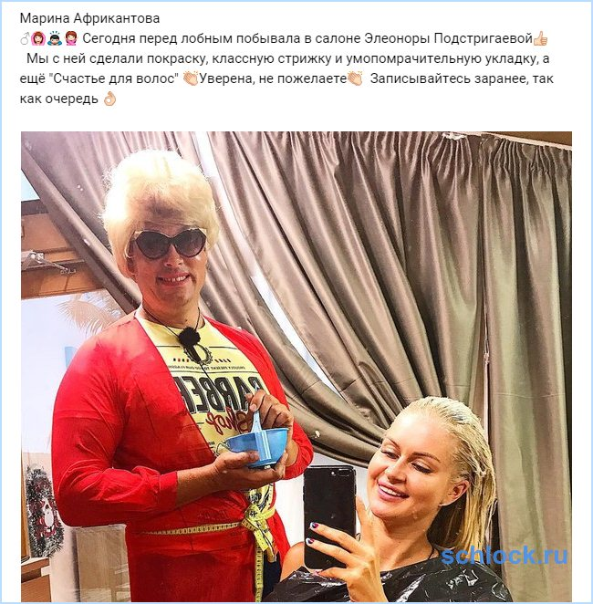 На Сейшелах открылся салон Элеоноры Подстригаевой