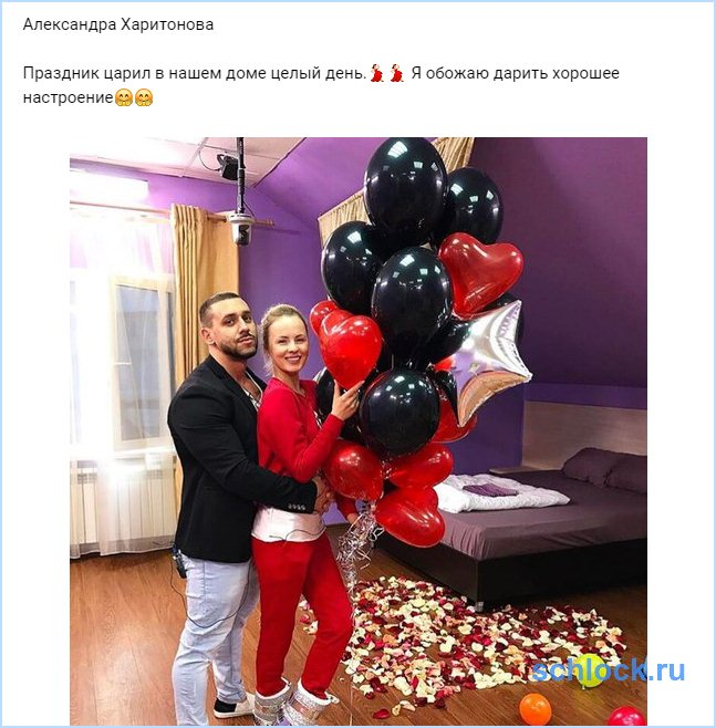 Харитонова выселилась из женской спальни