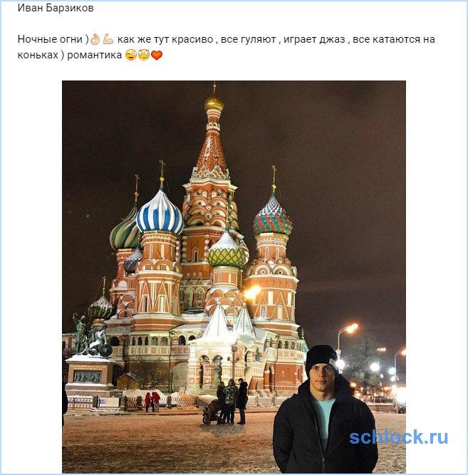 Джаз, романтика и Барзиков