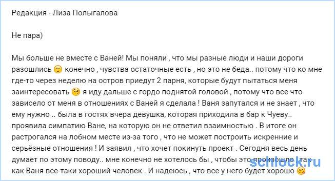 Не пара)