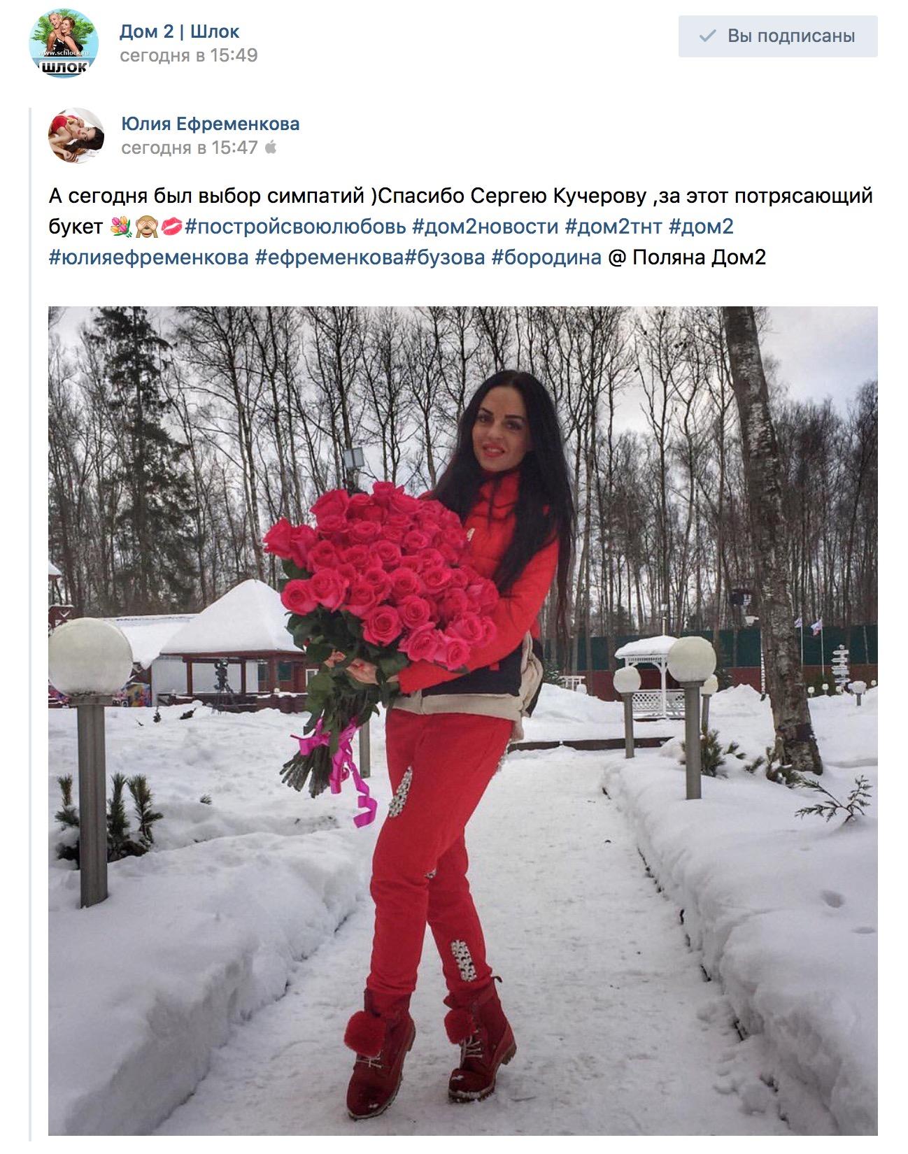 Юлия ефременкова и ее бывший муж фото со свадьбы
