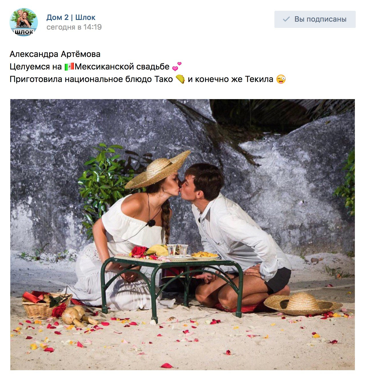 Целуемся на ??Мексиканской свадьбе ?