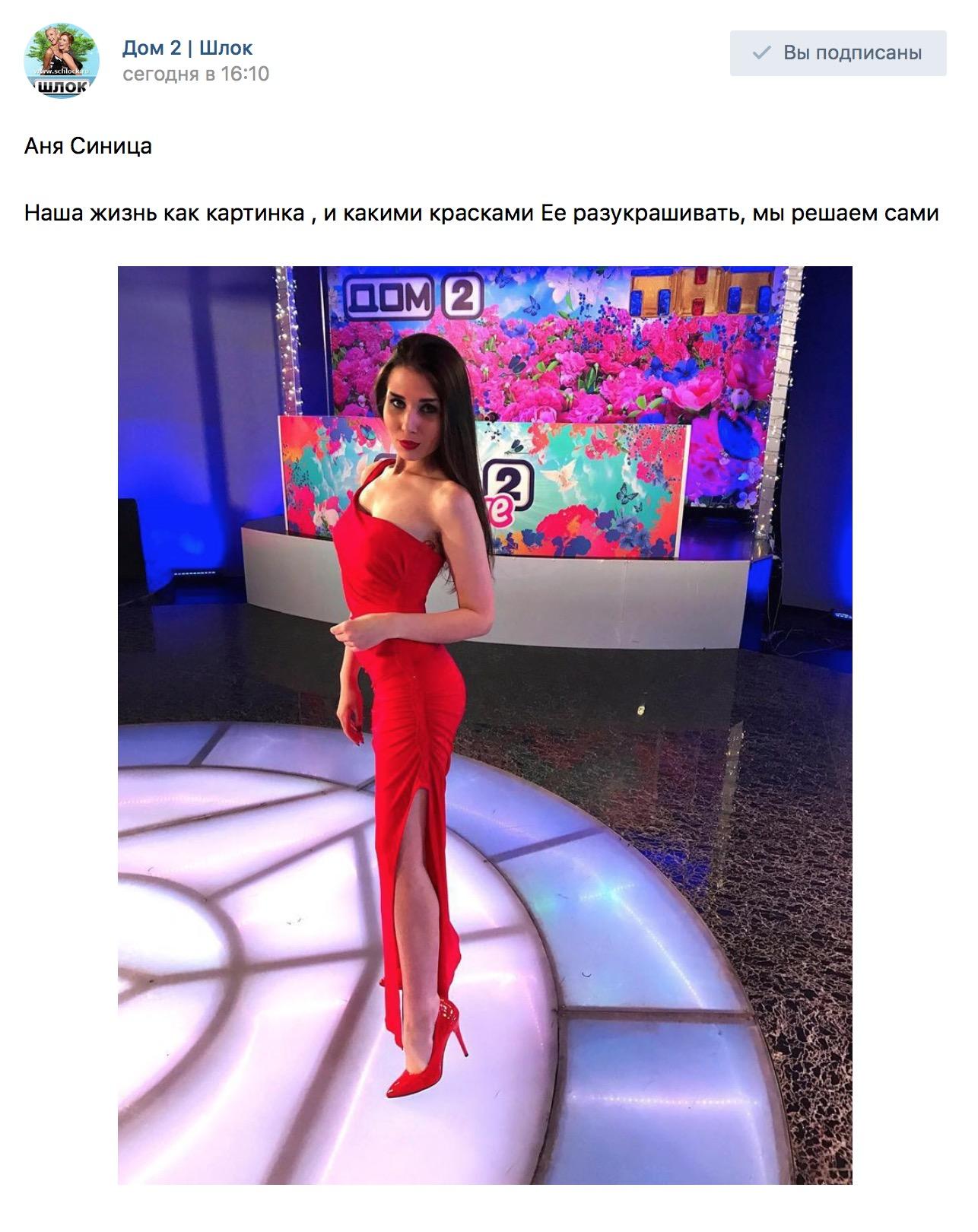 Голая Оля Бузова хакерские фото Видно её сиськи киску и