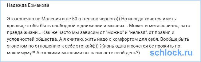 Это конечно не Малевич и не 50 оттенков черного