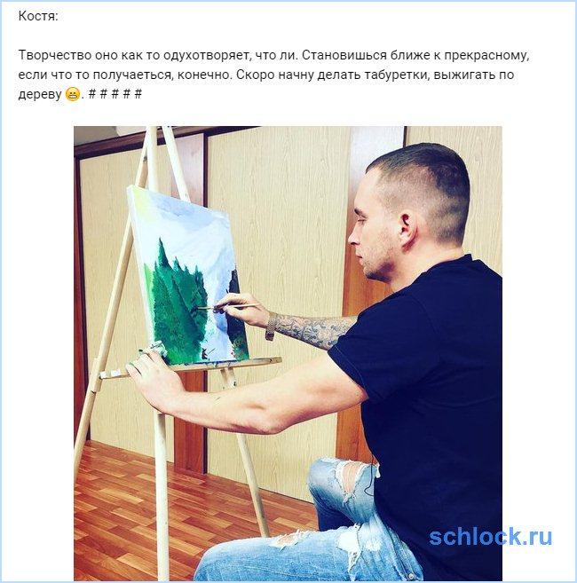 Одухотворенный Иванов о табуретках...