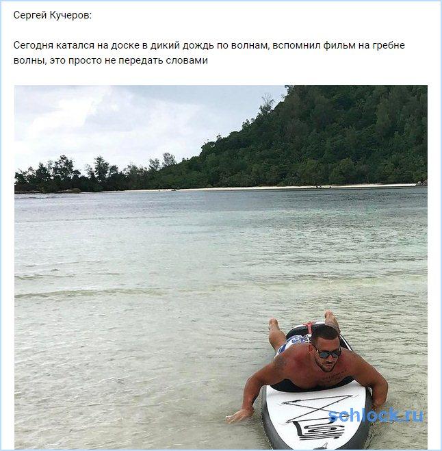 5 океан сарапул новости видео выпуск
