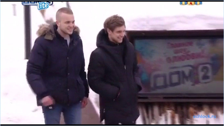 Мужской приход 17.02.17 – Григорий и Дмитрий