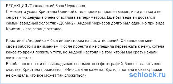 http://www.schlock.ru/wp-content/uploads/2017/05/sshot-136-16.jpg