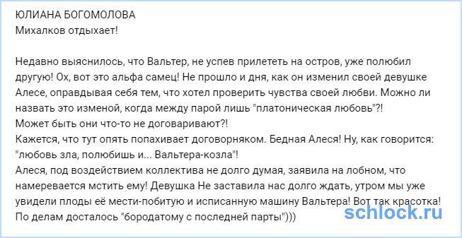 http://www.schlock.ru/wp-content/uploads/2017/05/sshot-147-20.jpg