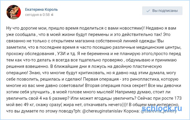 http://www.schlock.ru/wp-content/uploads/2017/05/sshot-150-22.jpg