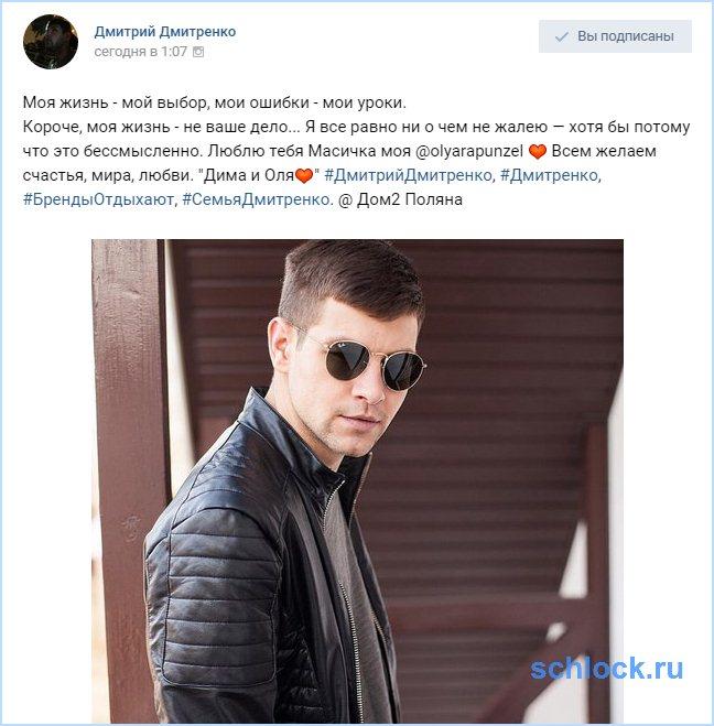 http://www.schlock.ru/wp-content/uploads/2017/05/sshot-191-2.jpg