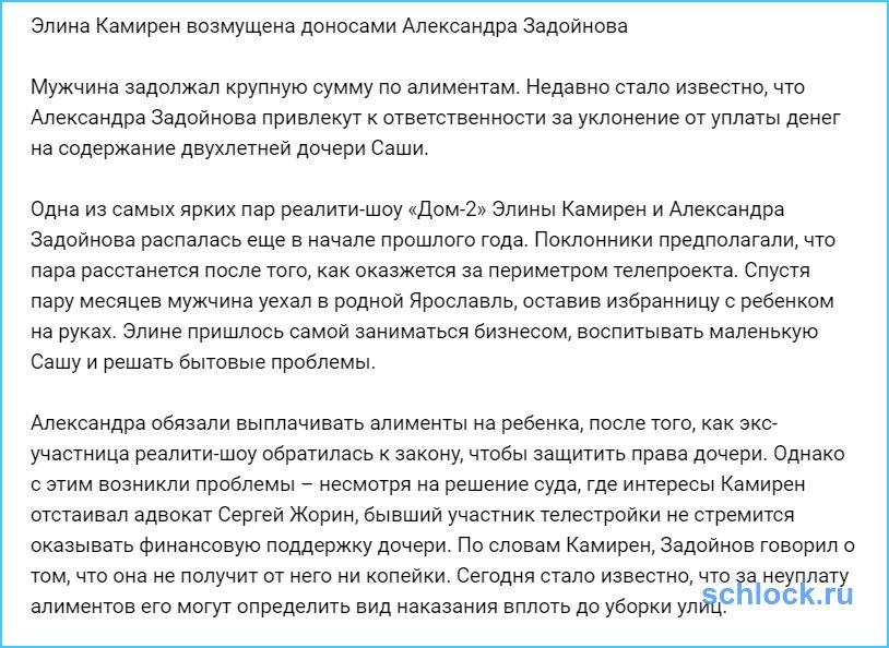 http://www.schlock.ru/wp-content/uploads/2017/06/sshot-1013-10.jpg