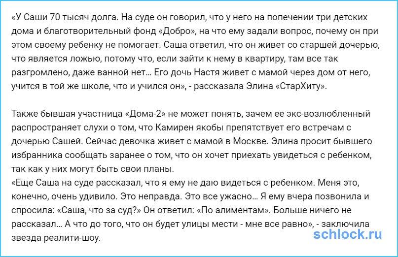 http://www.schlock.ru/wp-content/uploads/2017/06/sshot-1030-2.jpg