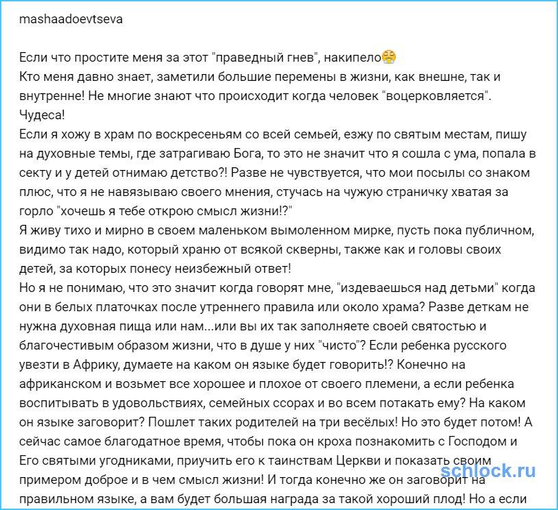 http://www.schlock.ru/wp-content/uploads/2017/06/sshot-1089-1.jpg