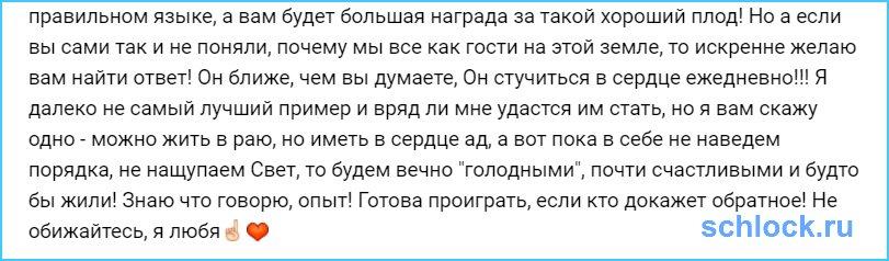 http://www.schlock.ru/wp-content/uploads/2017/06/sshot-1105-2.jpg