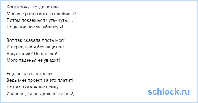 http://www.schlock.ru/wp-content/uploads/2017/06/sshot-149.jpg
