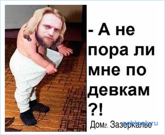 http://www.schlock.ru/wp-content/uploads/2017/06/sshot-150.jpg