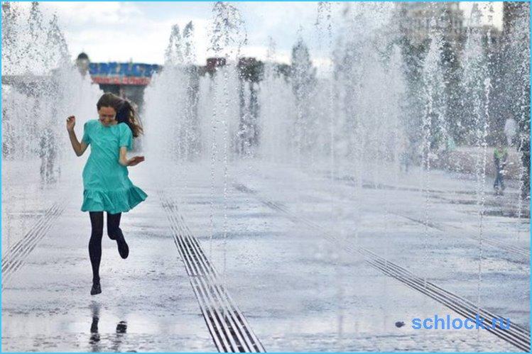 http://www.schlock.ru/wp-content/uploads/2017/06/sshot-2110-1.jpg