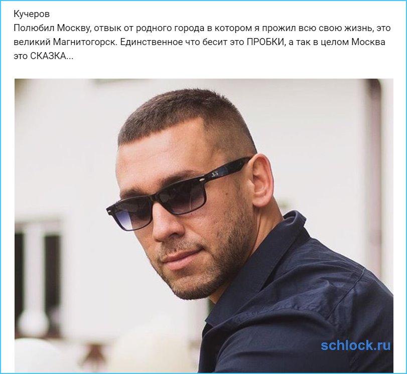 Новости цту фтс россии