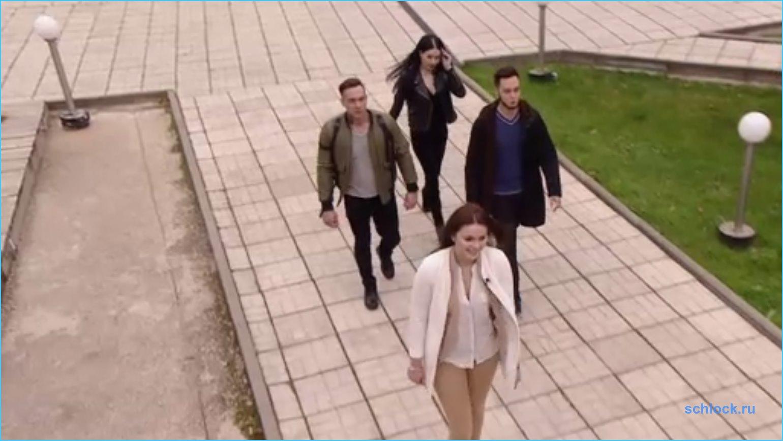 Внеплановый приход участников – Люба, Ярослав, Таня и Макар
